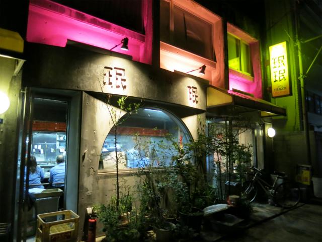餃子の名店 赤坂 珉珉