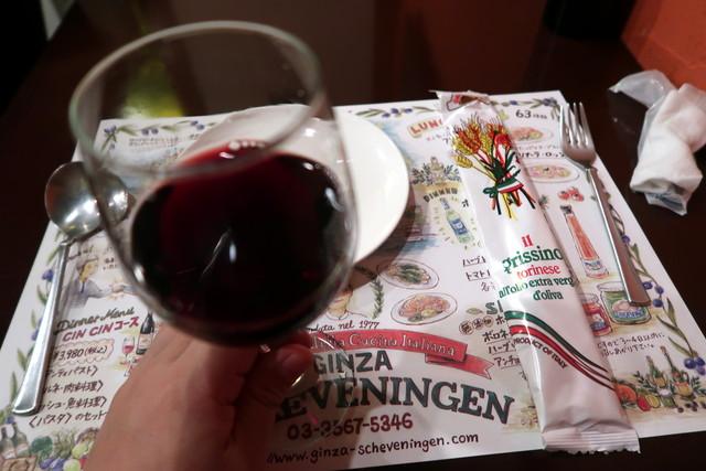 ワインと揚げパスタ