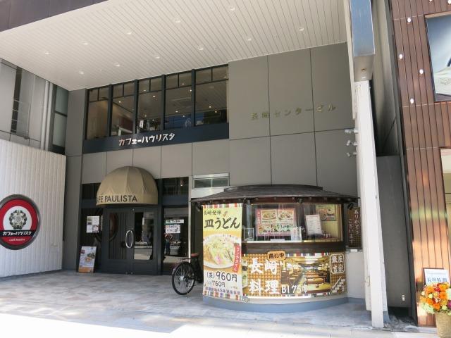 銀座8丁目 長崎郷土料理 銀座吉宗(よっそう)