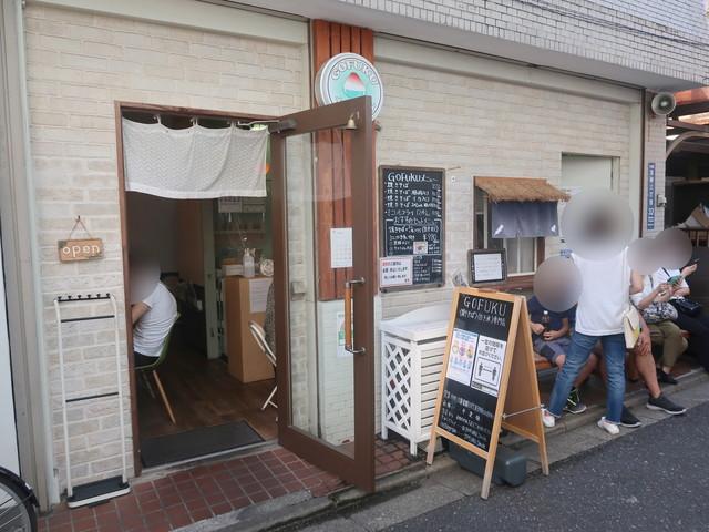 砂町銀座 カキ氷・焼きそば GOFUKU