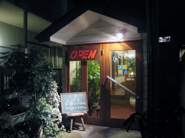 中野区沼袋 GOMA