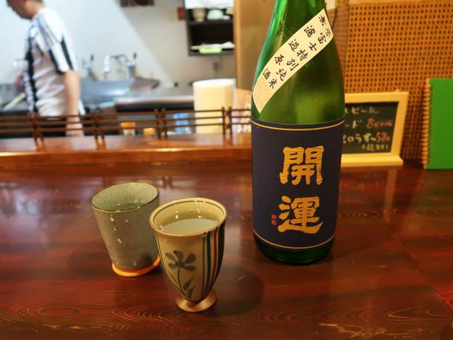 開運 誉富士特別純米 無濾過原酒 780円