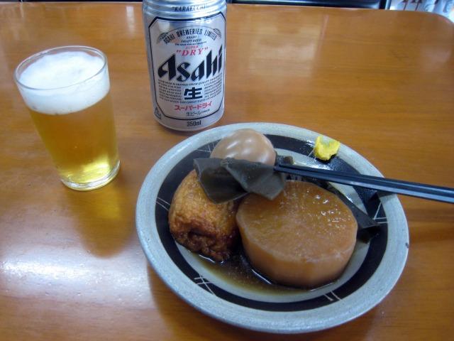 おでん(420円)と缶ビール(320円)