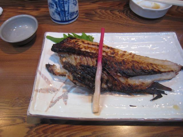 赤魚鯛粕漬 500円