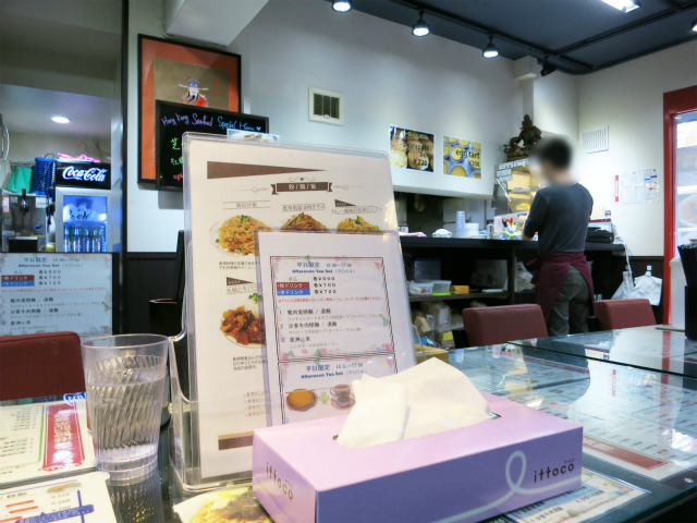 香港 贊記茶餐廳 店内の様子