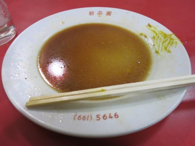 これだけ汁気のある上海風焼きそばも珍しい