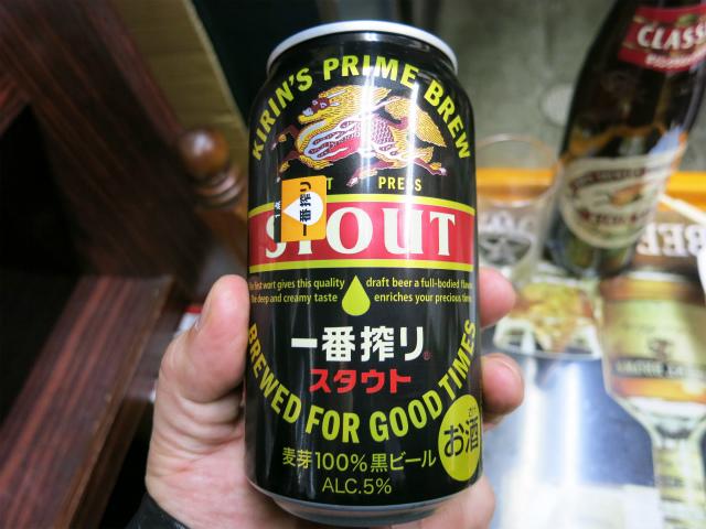 キリン一番搾りスタウト(350ml缶) 240円