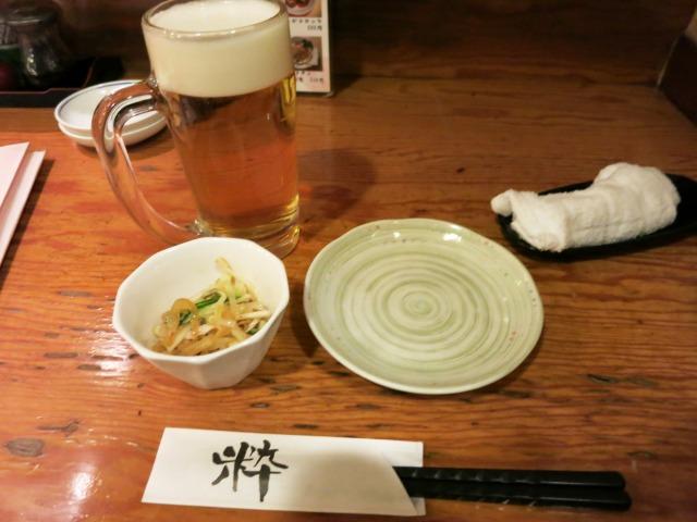 一番搾り生(530円) + お通し(350円)