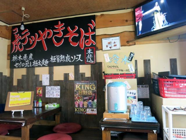 麺 虎テツ 店内の様子