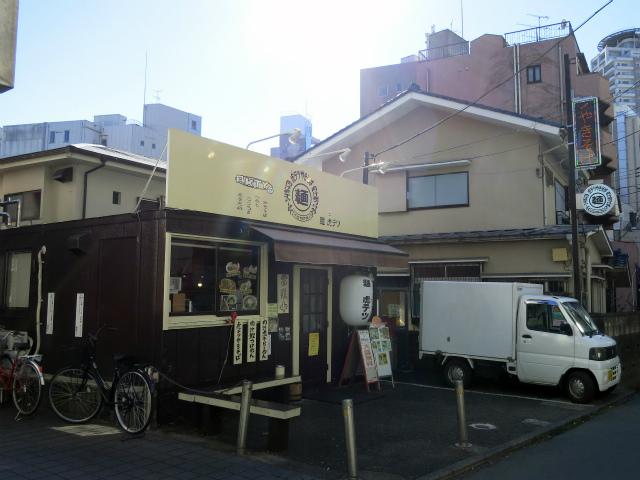 聖蹟桜ヶ丘 麺 虎テツ