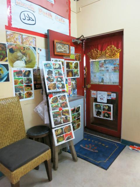 新大久保 インドネシア料理 メラプティ カフェ