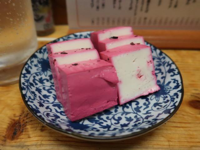 酢豆腐 280円