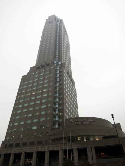 渋谷セルリアンタワー 高いなあ