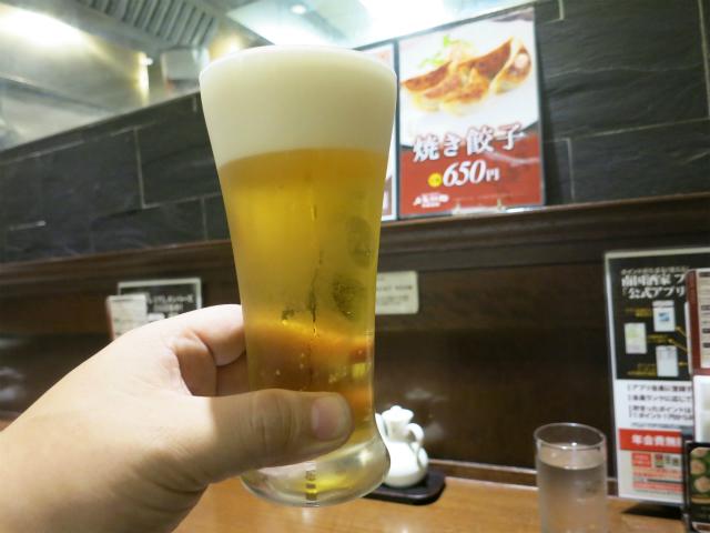 生ビール(中)550円