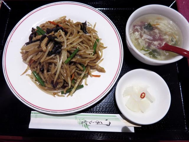 莜麺魚魚(ヨウミェンユィーユィー) 850円