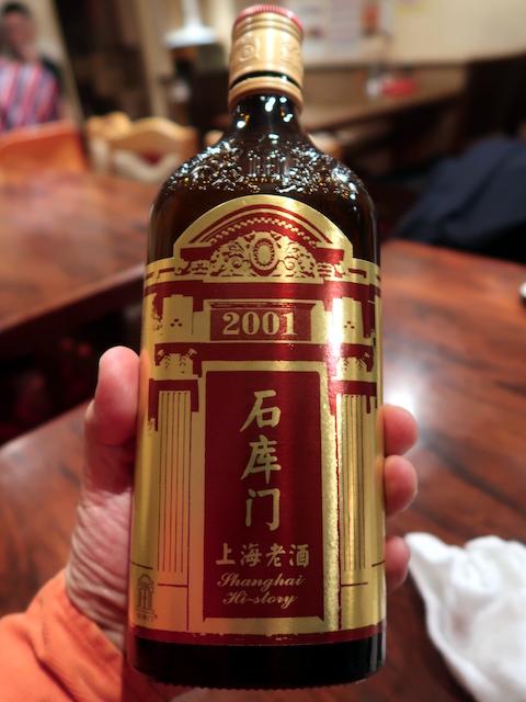 上海老酒・石庫門