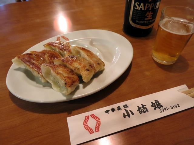 瓶ビール(550円)と焼き餃子(400円)