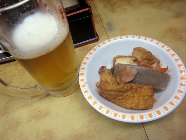 生ビール(500円)と厚揚げ煮(250円)