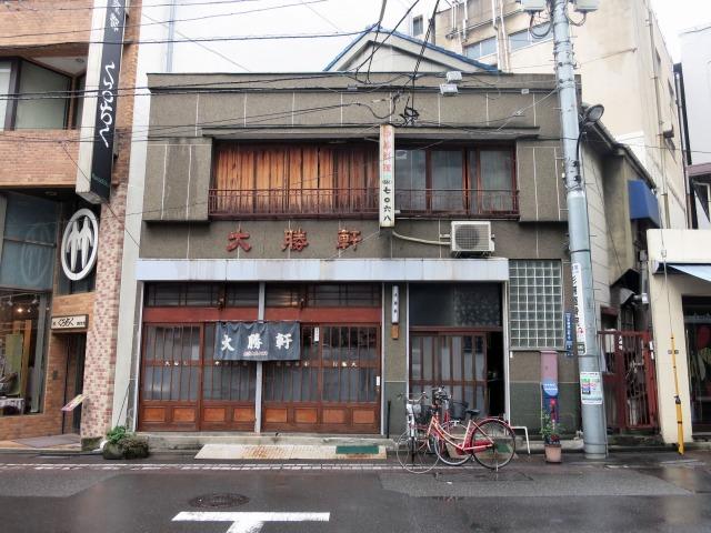 日本橋横山町 大勝軒