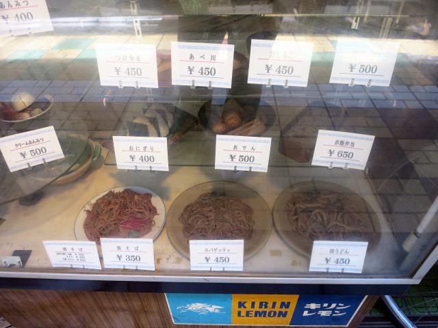 松迺屋 店頭の食品サンプル
