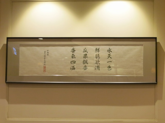 マンゴプリンを詠んだ漢詩