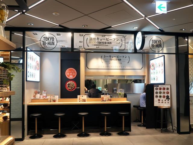 東急プラザ銀座店B2 トーキョービーフン