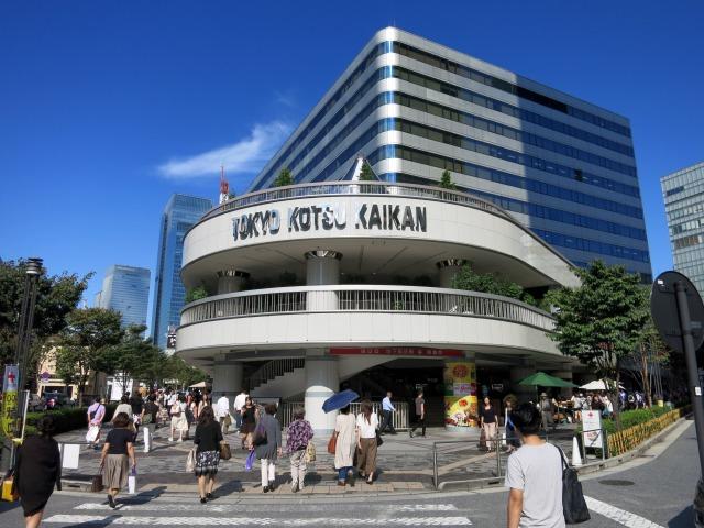 有楽町 東京交通会館