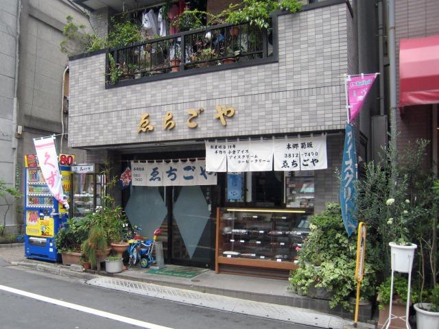 本郷菊坂 ゑちごや