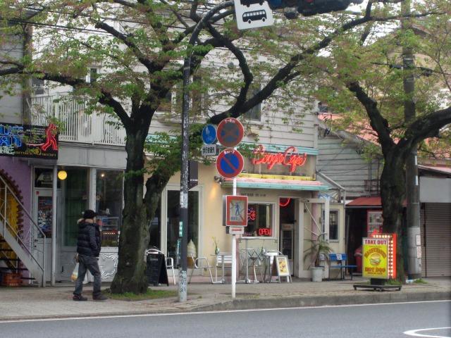 横浜市 本牧 Boogie Cafe