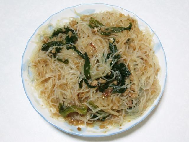 米粉(ビーフン) 550円