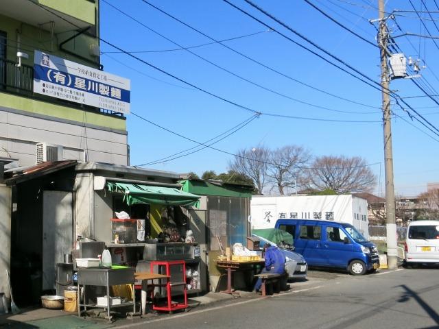 川崎市 星川製麺