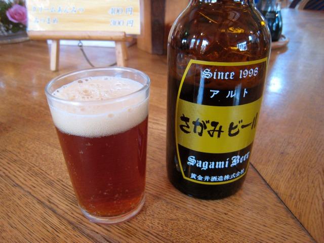 さがみビール 650円