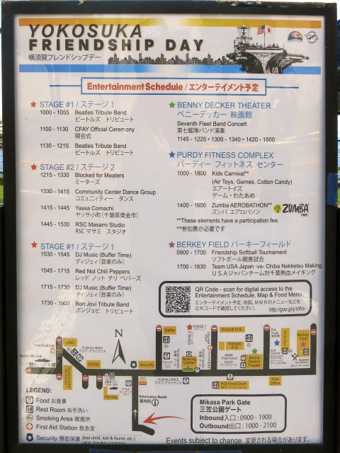 YOKOSUKA FRIENDSHIP DAY MAP