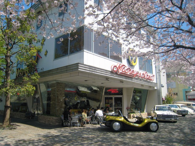 横浜市本牧 MOON Cafe