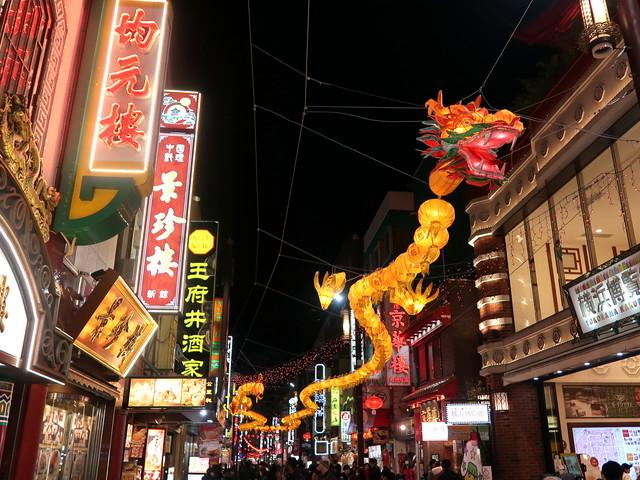 春節の飾り付けがなされた中華街