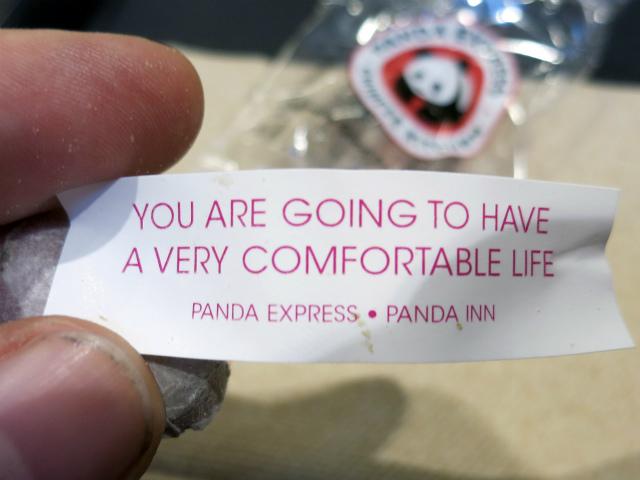 フォーチュンクッキーはこんなん言うてます