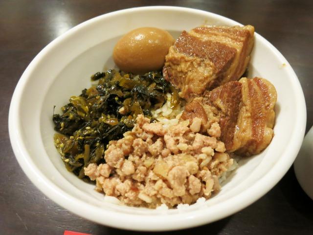 ルーローハン(魯肉飯) 500円