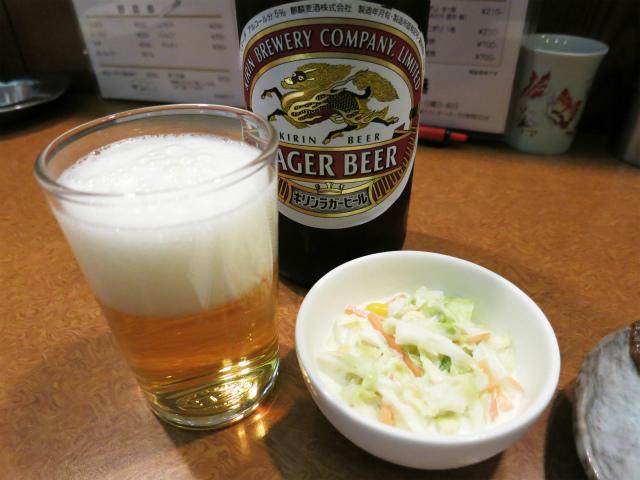 キリンラガー(中瓶) 550円