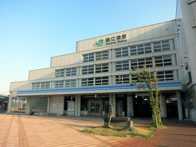 北陸本線 直江津駅