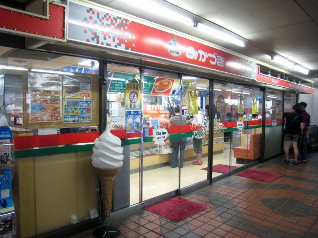 新潟市 みかづき万代店
