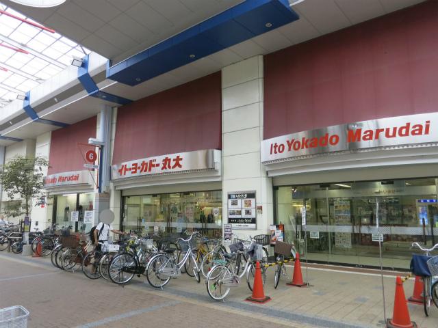 イトーヨーカドー丸大新潟店