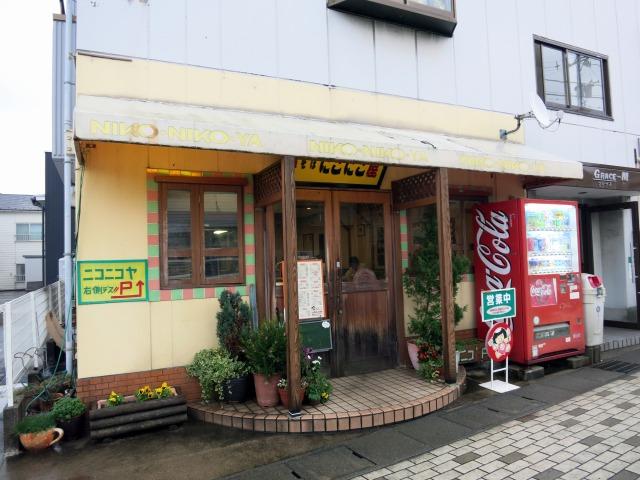 金沢市 焼きそば&お好み焼 ニコニコ屋
