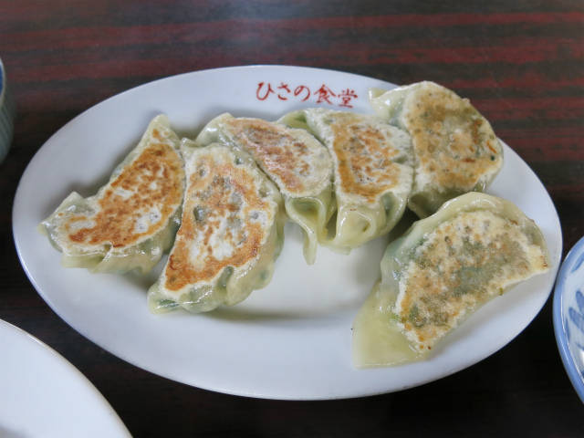 餃子 500円