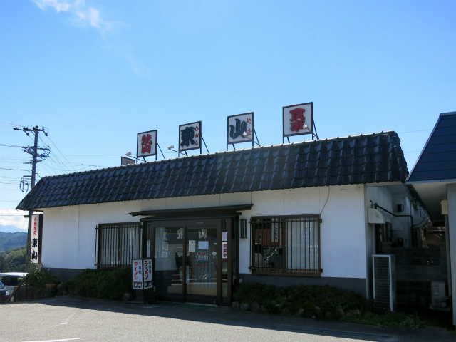 下條村 食堂 東山