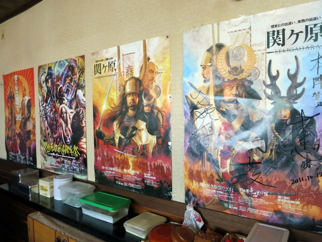 関ケ原祭りのポスターが立派!