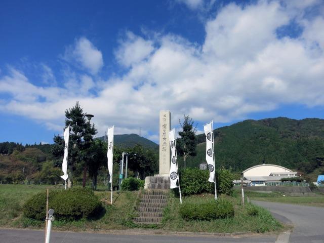 関ケ原古戦場の碑