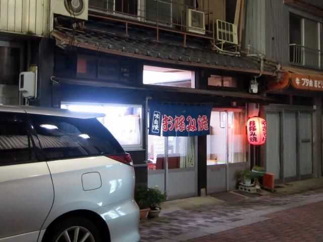 大垣市 飯田お好み焼店