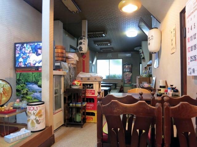 餃子菜館・忠華 店内の様子
