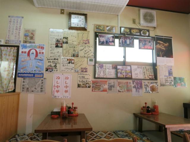 中華 ふるさと 店内の様子