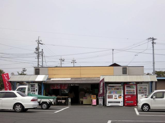 浜岡砂丘 太田売店